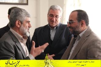 دیدار با خانواده شهید احمدی روشن_1