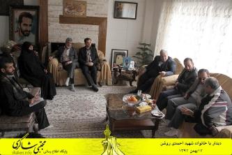 دیدار با خانواده شهید احمدی روشن_7