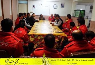 نشست صمیمی با پرسنل ایستگاه 23 آتش نشانی مجیدیه_3