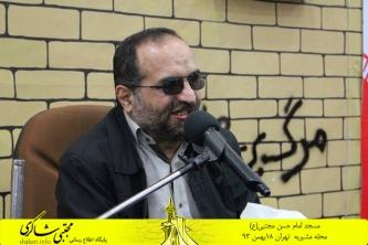 سخنرانی در مسجد امام حسن مجتبی (ع) مشیریه